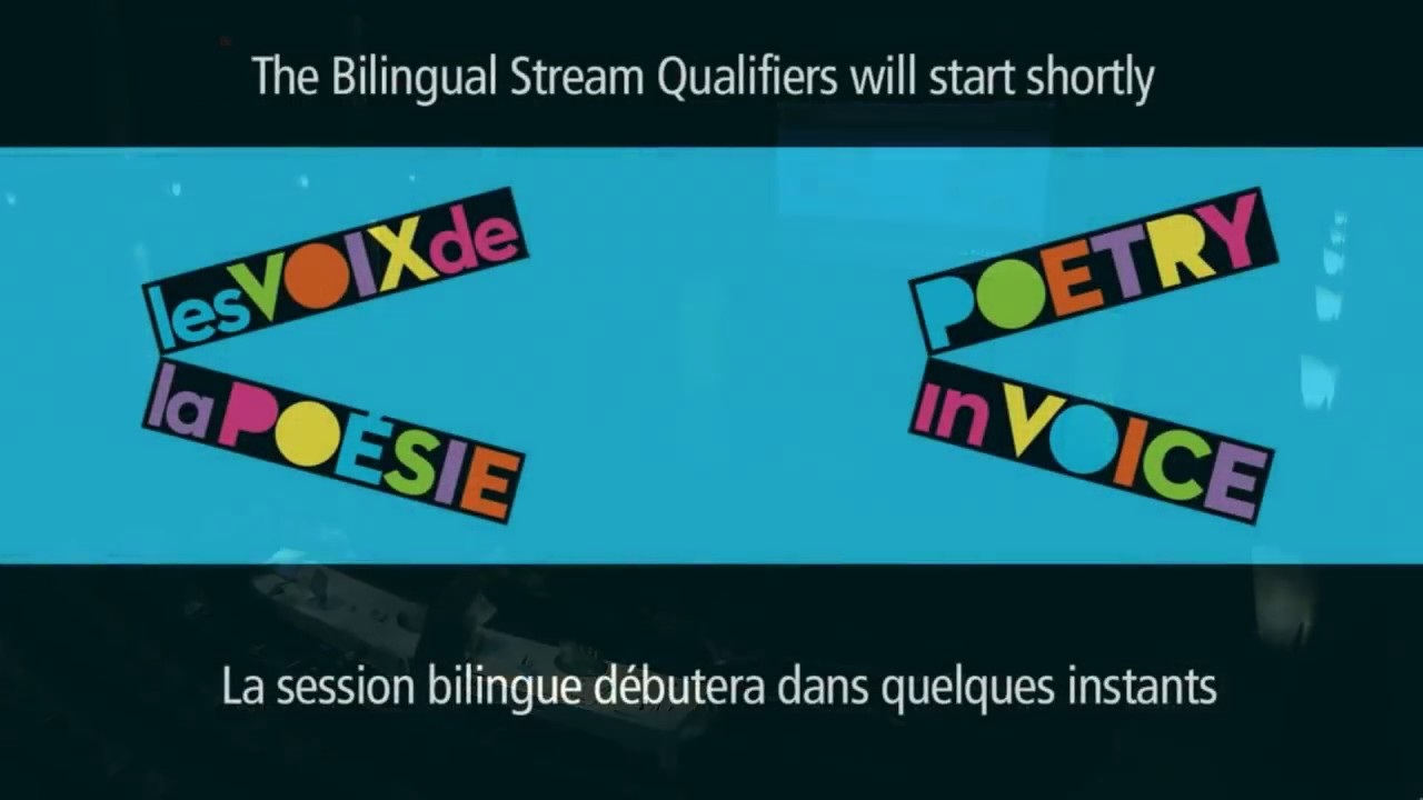 Embedded thumbnail for 2016 Bilingual Qualifiers / épreuve bilingue